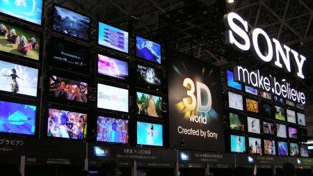 Wiiの起動画面