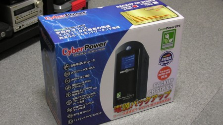 CyberPower Backup CR900