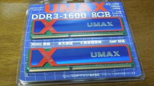 DDR3メモリ