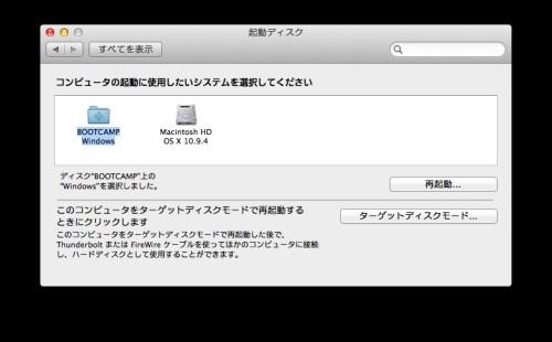 MacOS側の起動設定
