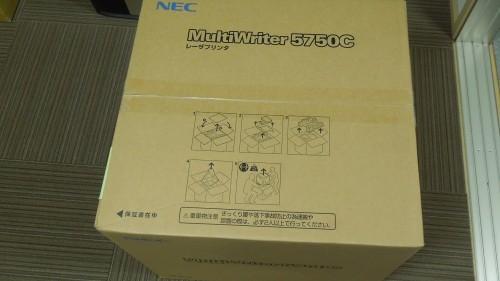 MultiWriter 5750C