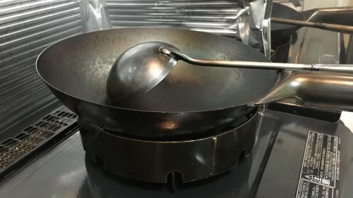 中華鍋が使いやすくなりました