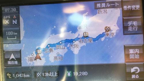 ナビのルート案内図