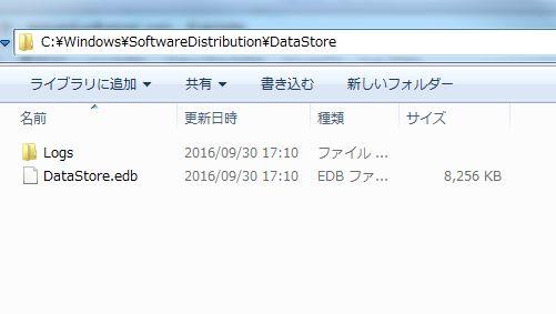 ファイル自動生成