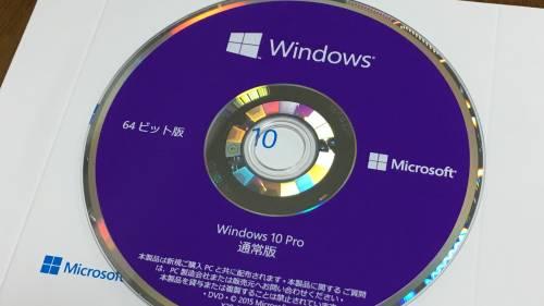 Windows10 DSP版メディア