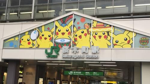 桜木町駅の駅舎