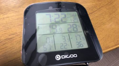 冷凍庫の温度も測定可能